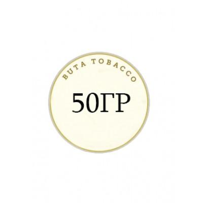 Табак Buta 50 гр (45)